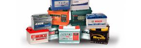 Цены на Аккумуляторные батареи, фото