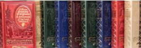 Цены на Подарочные книги, фото