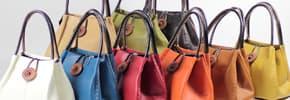 Цены на Сумки, кейсы, портфели, барсетки, фото