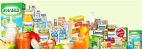 Цены на Детское питание, фото