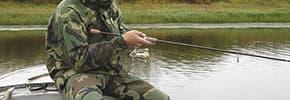Цены на Одежда для рыбалки и охоты, фото