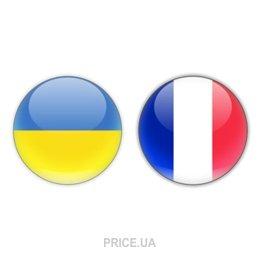 Фото Письменный перевод: украинский - французский