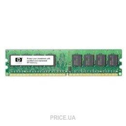 HP 8GB DDR3 1333MHz (604506-B21)