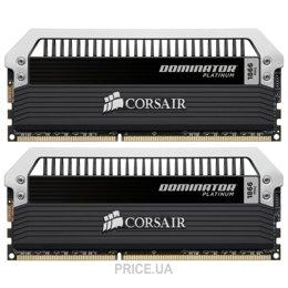 Corsair CMD8GX3M2A1866C9