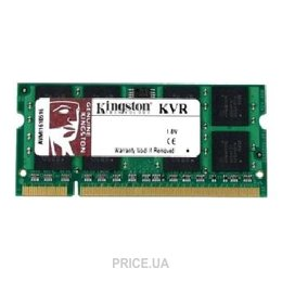Kingston KTA-MB1600S/4G