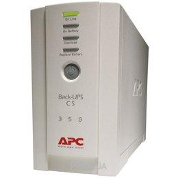 APC Back-UPS CS 500VA