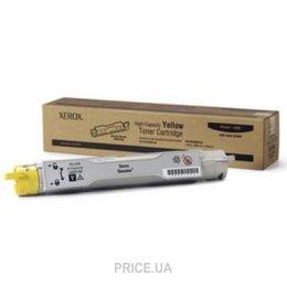 Xerox 106R01146