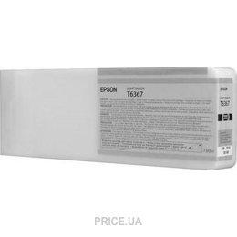 Epson C13T636700