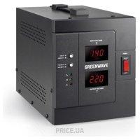 Сравнить цены на Greenwave Aegis 3000 Digital (R0013654)
