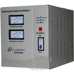 Luxeon SMR-10000