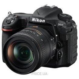 Nikon D500 Kit