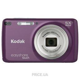 Kodak M577
