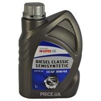 Фото LOTOS Classic Semisynthetic Diesel 10W-40 1л