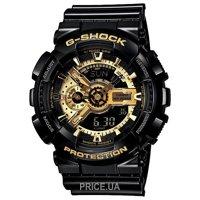 Наручные часы с каучуковым браслетом