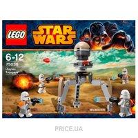 Фото LEGO Star Wars 75036 Десант Утапау