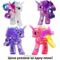 Фото Hasbro My Little Pony Сияющие принцессы (B5362)