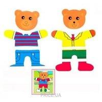 Фото Мир деревянных игрушек Медвежонок Миша (Д181б)