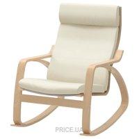 Фото IKEA POANG Кресло-качалка (698.610.11)