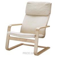 Фото IKEA Кресло ПЕЛЛО TM96361901 бежевый (500.784.64)