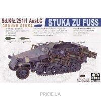 Фото AFV-Club Sd.Kfz 251/1 Ausf.C (AF35091)