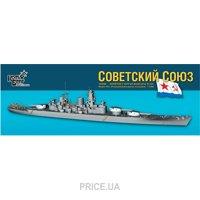 """Фото Combrig Линейный корабль проекта 23 тип """"Советский Союз"""", 1938 г. (CG70356)"""