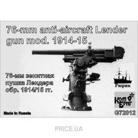 Фото Combrig 76-мм зенитная пушка Лендера обр. 1914/15 гг. (CG-G72012)