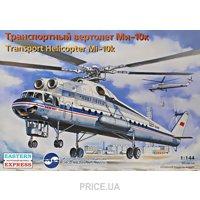 Фото Eastern Express Транспортный вертолет Ми-10К (EE14510)