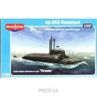 Фото Micro-Mir Советская сверхмалая подводная лодка пр.865 (AMP101)