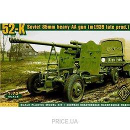 Фото ACE 52-K 85mm Soviet heavy AA gun (m1939 late prod.) (72274)