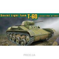 Фото ACE Танк T-60 выпуска завода №264 (зима 1942) (72540)