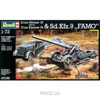 Фото Revell FAMO Artillery Gun Heavy Gun (RV03188)