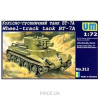 Фото UMT BT-7A Soviet wheel-track tank (312)