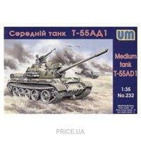 Фото UniModels T-55 Soviet tank (UM232)