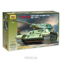 Фото ZVEZDA Советский танк Т-34/76 1942 г. 1:35 (ZVE3535)