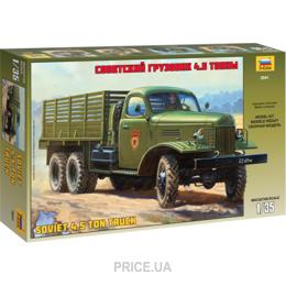 ZVEZDA Советский грузовик 4,5 тонны (ЗиС-151) (ZVE3541)