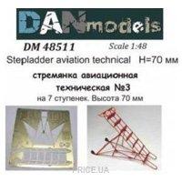 Фото DAN models Стремянка авиационная техническая № 3 (на 7 ступенек), высота 70 мм (DAN48511)