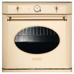 SMEG SC850P-8