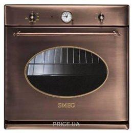 SMEG SC850RA-8