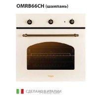 Freggia OMRB 66 CH