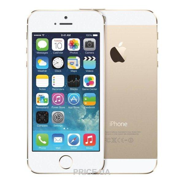 Купить айфон 5s в киеве сравнить цены купить бу айфон 5s в одессе самая низкая цена