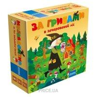 Granna За грибами В заколдованный лес (82166)