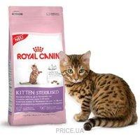Фото Royal Canin Kitten Sterilised 2 кг