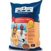 Фото Клуб 4 лапы Для активных собак 12 кг