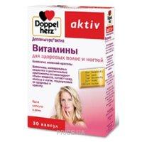 Фото Doppel herz Витамины для здоровья кожи, волос и ногтей №30