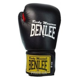Фото BENLEE Rocky Marciano Fighter