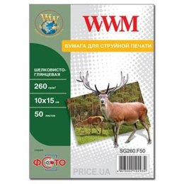 WWM SG260.F50