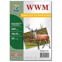 WWM SG260.F20