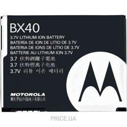 Motorola BX40