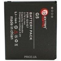 Сравнить цены на ExtraDigital BMH6210