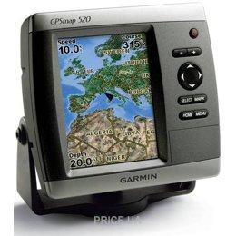 Garmin GPSMAP 520 S